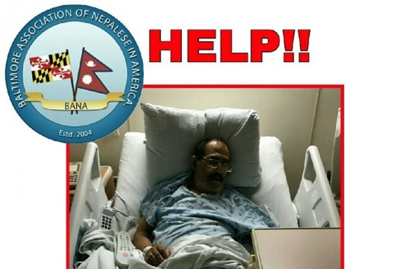 collecte de fonds pour kul acharya organisée par bana bana help