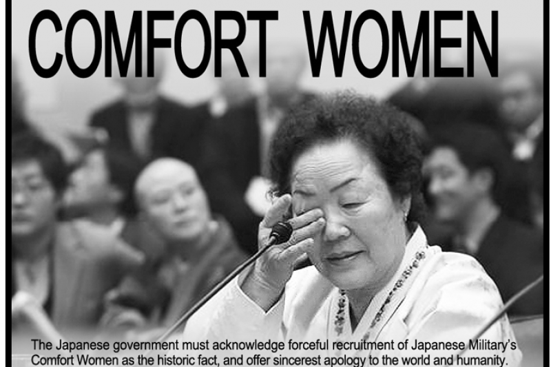 And Asian Women Fund Atonement 52